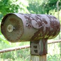 mailbox04
