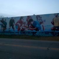 YSI Mural