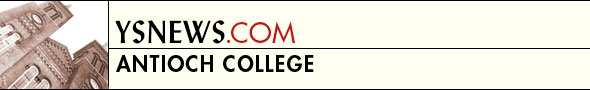 Antioch College banner