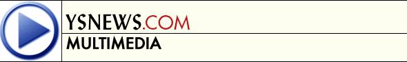 multimedia banner