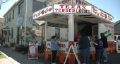 Foodcarts must now follow regulations which include not obstructing sightlines to existing businesses. (YS News filephoto)
