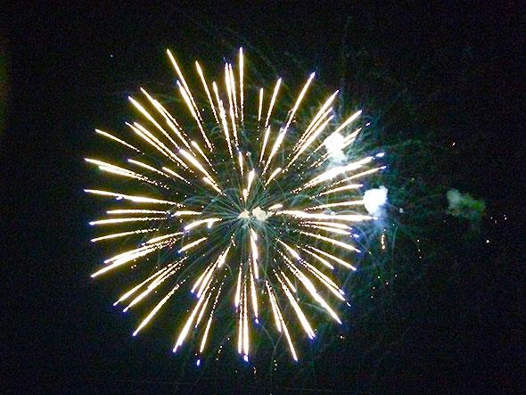 Gaunt Hill Firework
