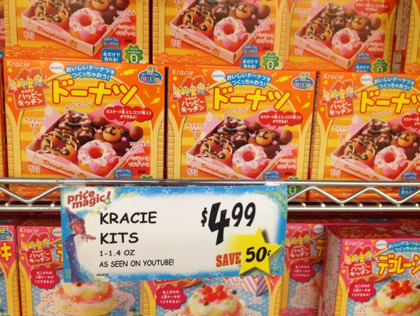 A sea of Japanese treats, just waiting for me to save 50 cents on them.