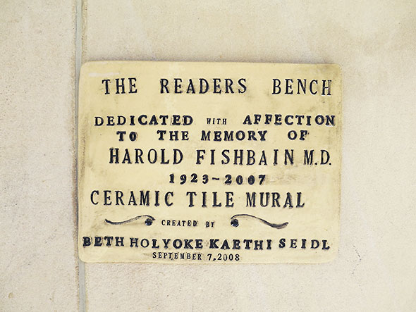 theReadersBench